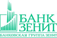 Отдел взыскания задолженности челябинск лицевые счета федеральной службы судебных приставов